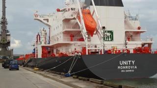 Kuģi 16