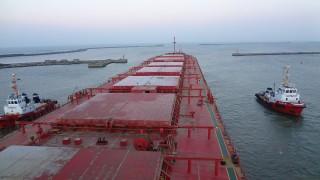 Ships 24